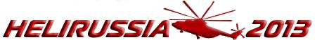 logo heli russia